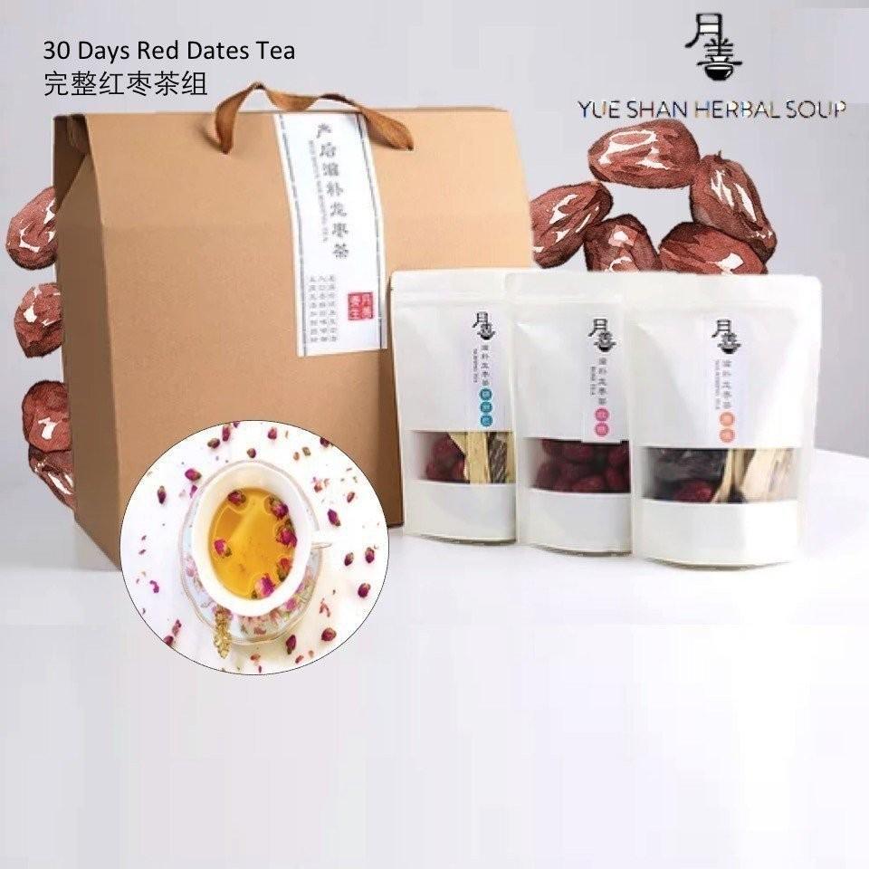 30 Days Confinement Red Dates Tea