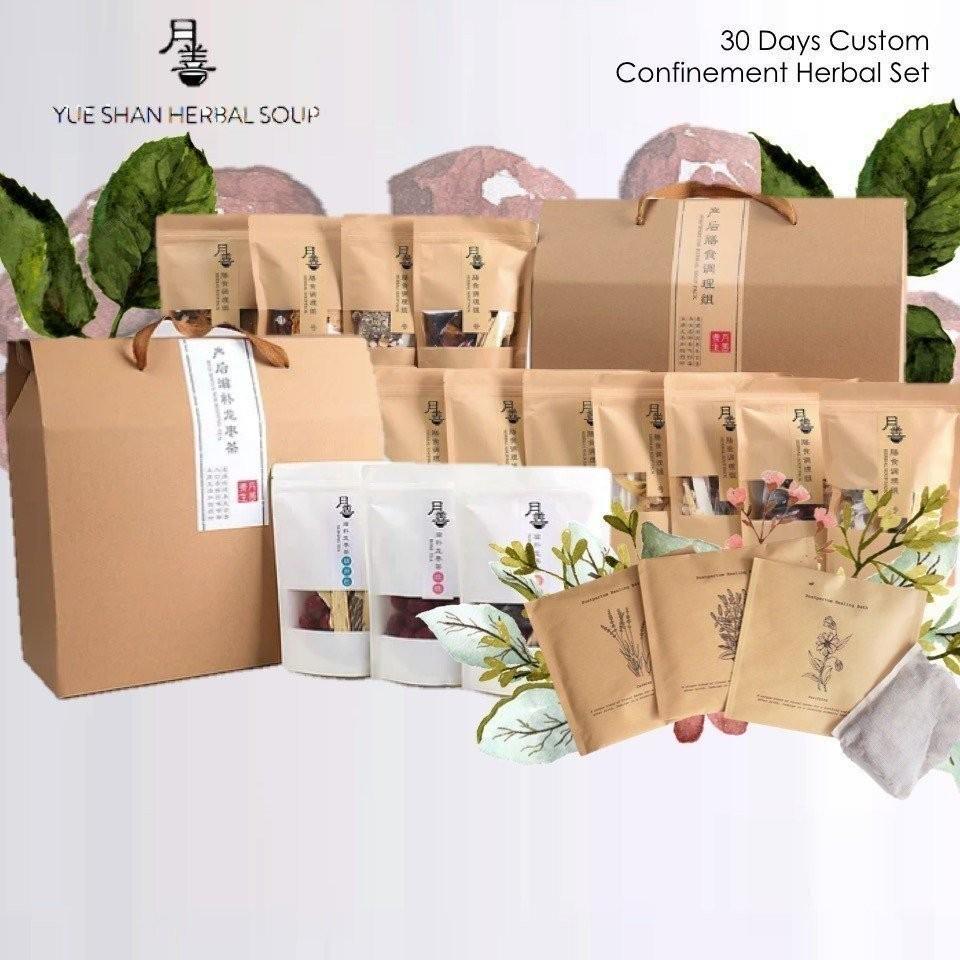 30 Days Full Confinement Herbal Set