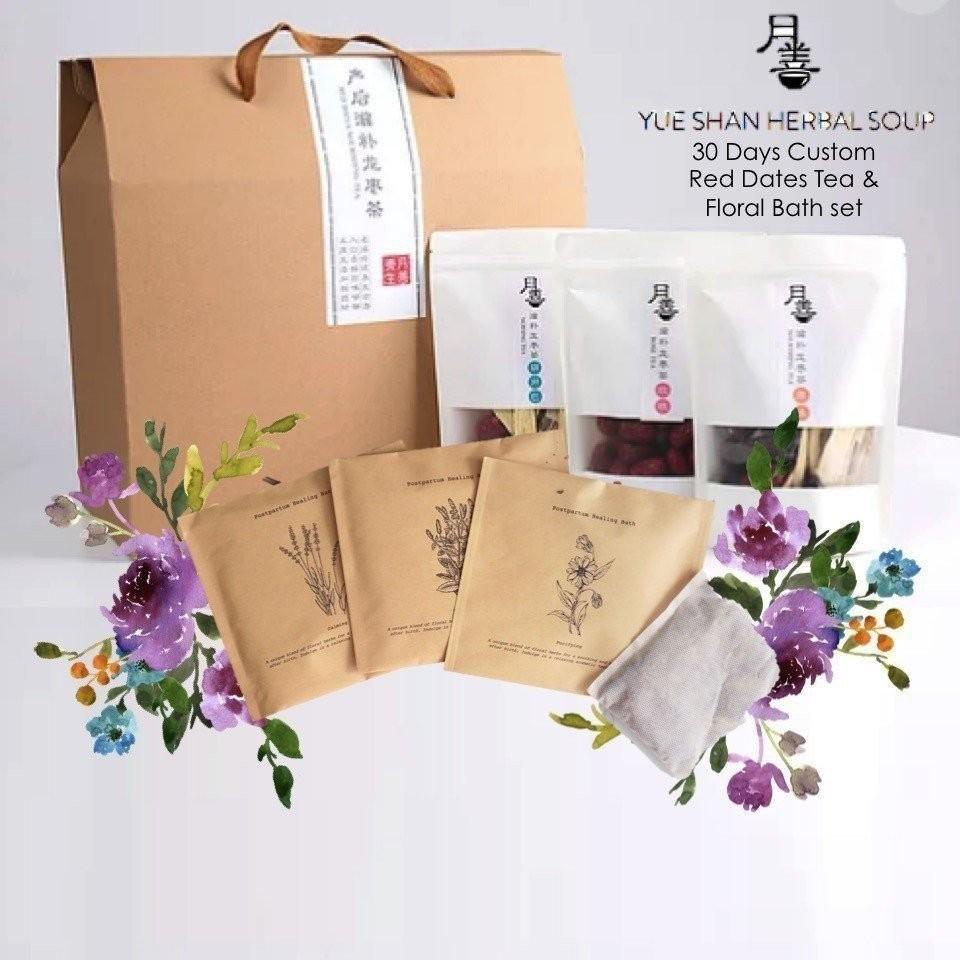 30 Days Confinement Red Dates Tea & Herbal Bath se