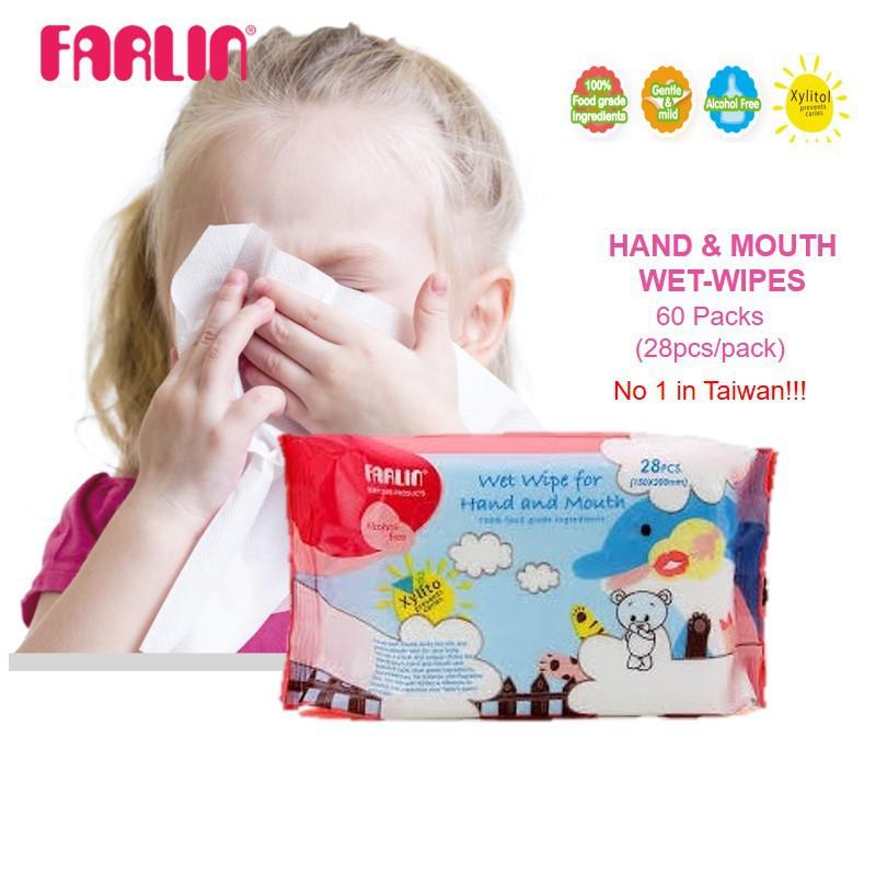 Farlin Hand & Mouth Wet wipes - 60pks
