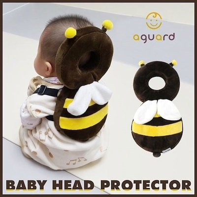 AGUARD Infant Safety Head Guard (4 Designs Availab