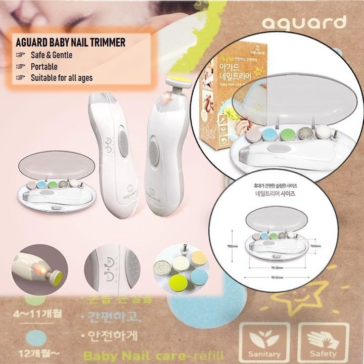 AGUARD Baby Nail Trimmer