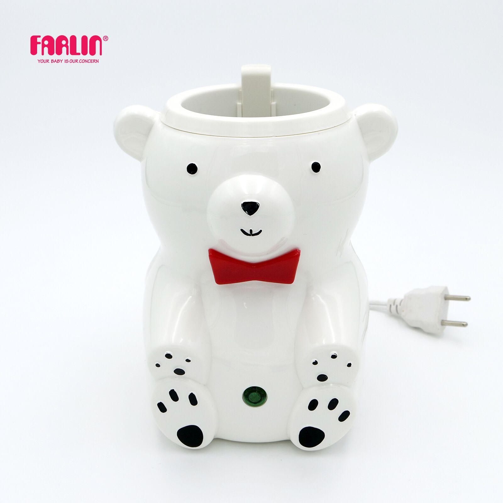 Farlin Bottle Warmer