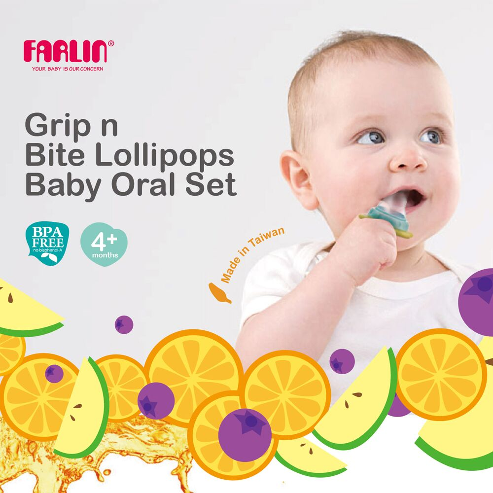 Grip & Bite Lollipops Baby Oral Set - Lime