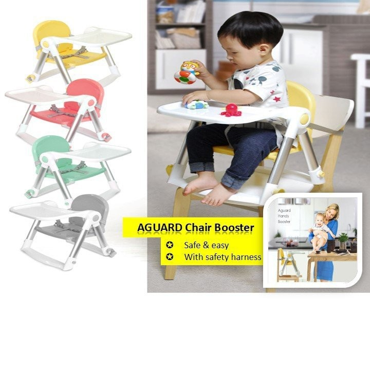 AGUARD Chair Booster (2 colours)