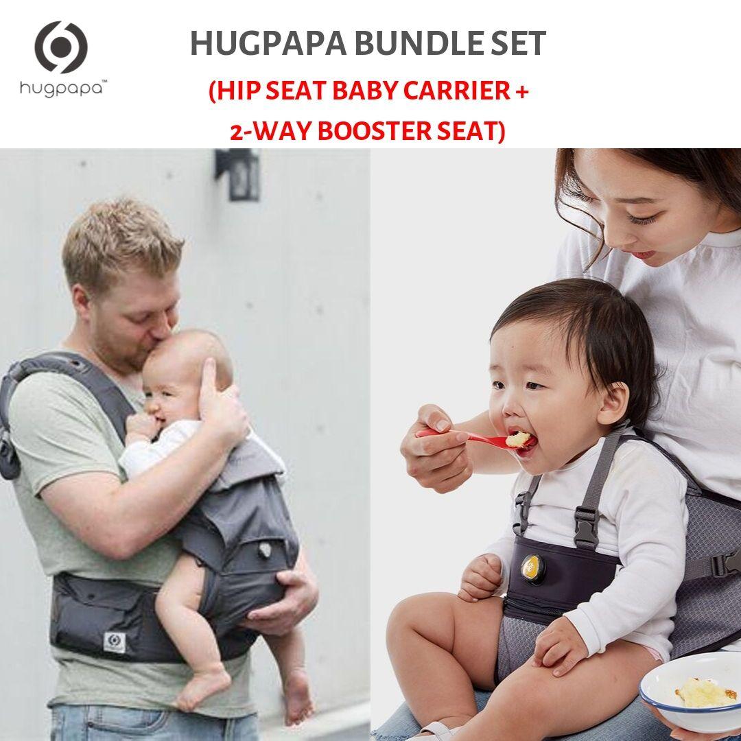 Hugpapa Bundle Set A (Hip Seat Baby Carrier + 2 Wa