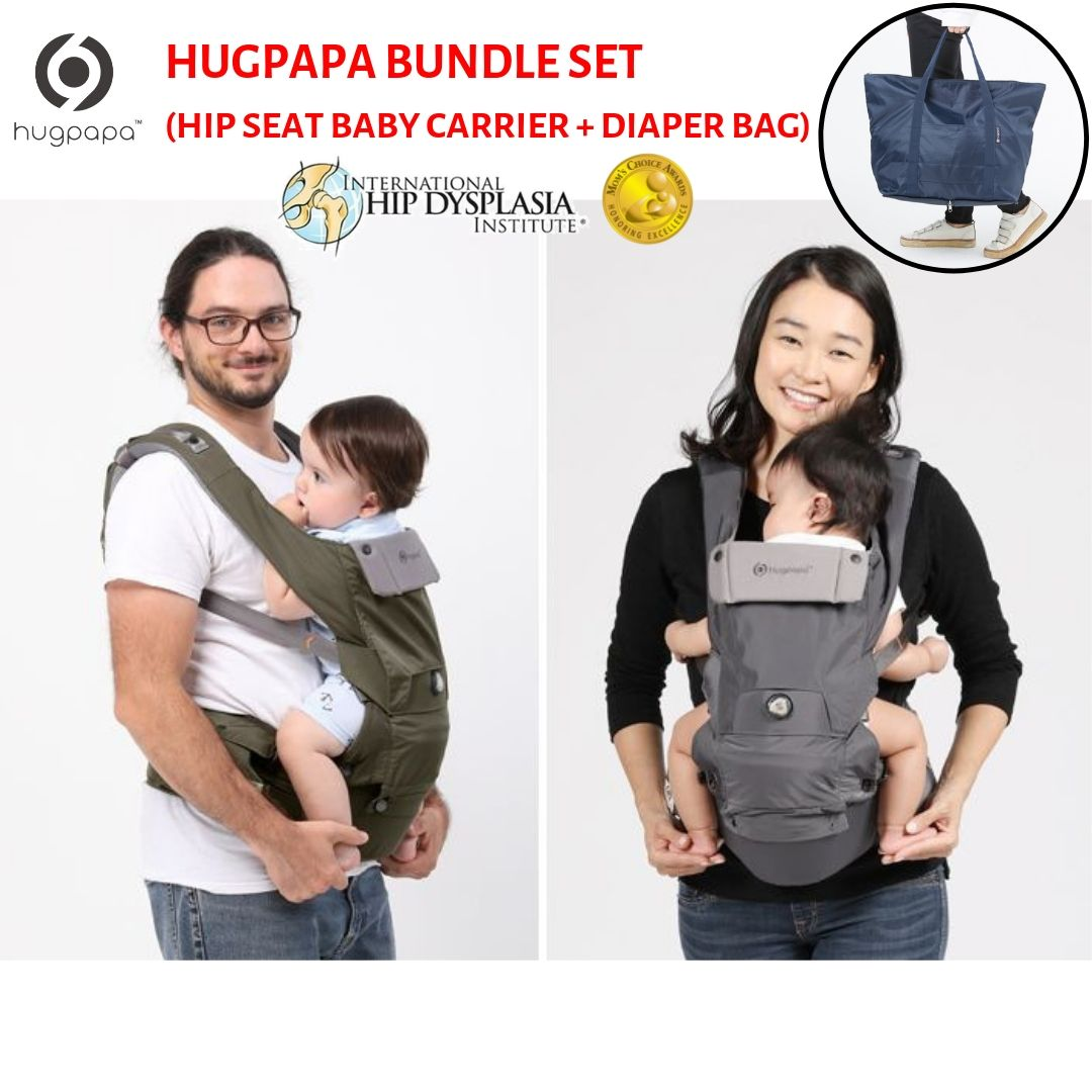 Hugpapa Bundle Set B (Dial-Fit Hip Seat Baby Carri