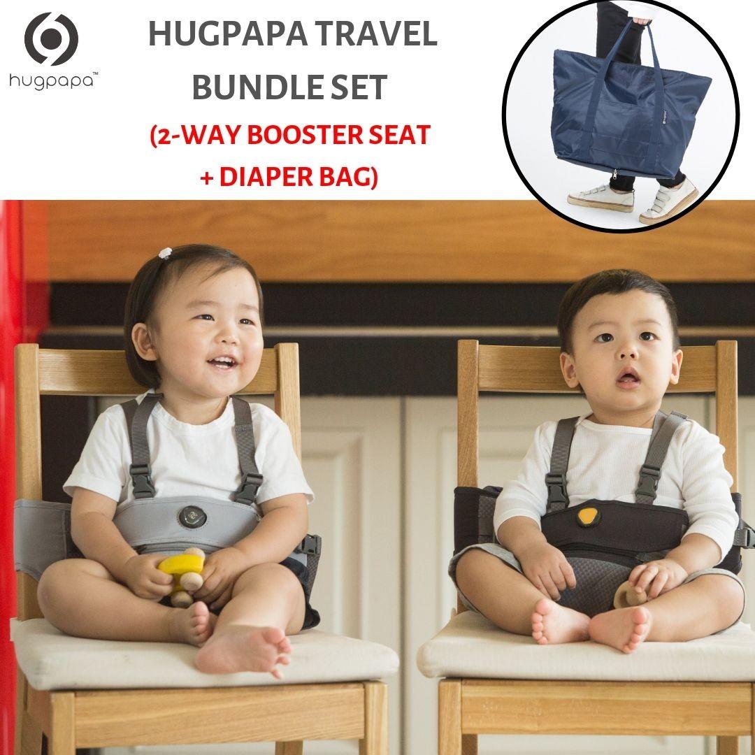 Hugpapa Travel Bundle (Dial-Fit 2-Way Booster Seat