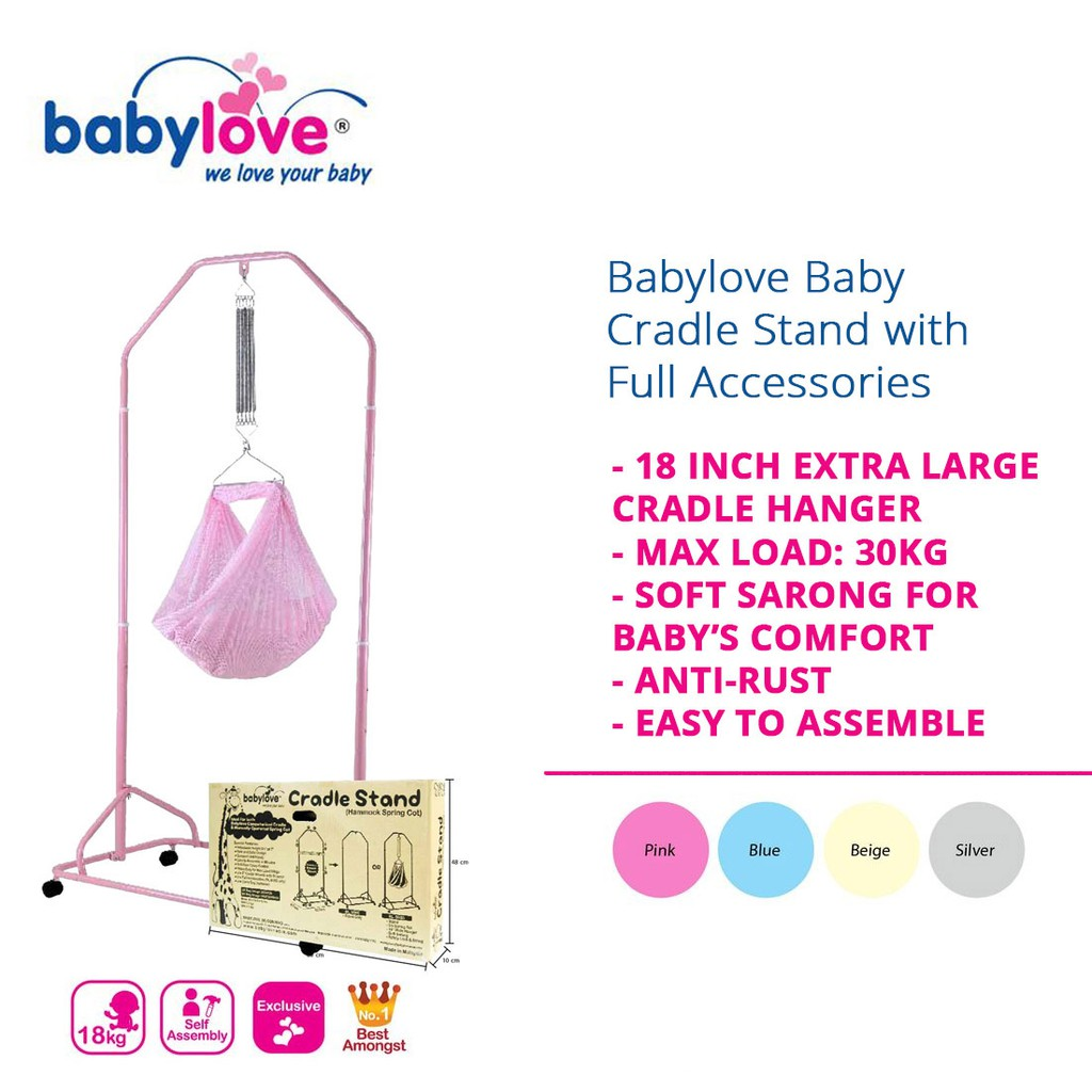BabyLove Baby Cradle Stand with Full Accessories (