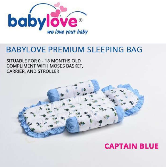 BabyLove Premium Sleeping Bag (Travel-friendly)