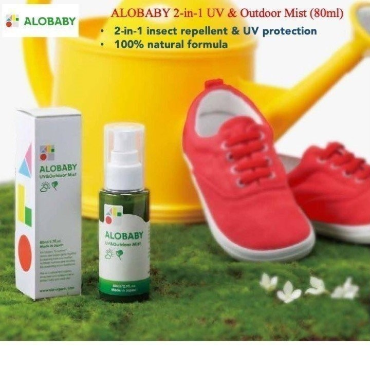 Alobaby UV & Outdoor Mist (80ml)