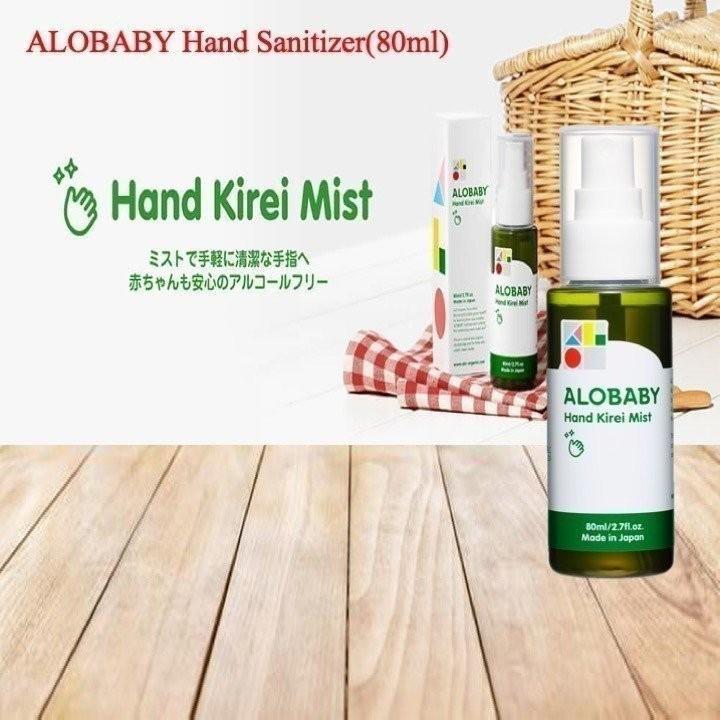 Alobaby Hand Sanitiser (80ml)