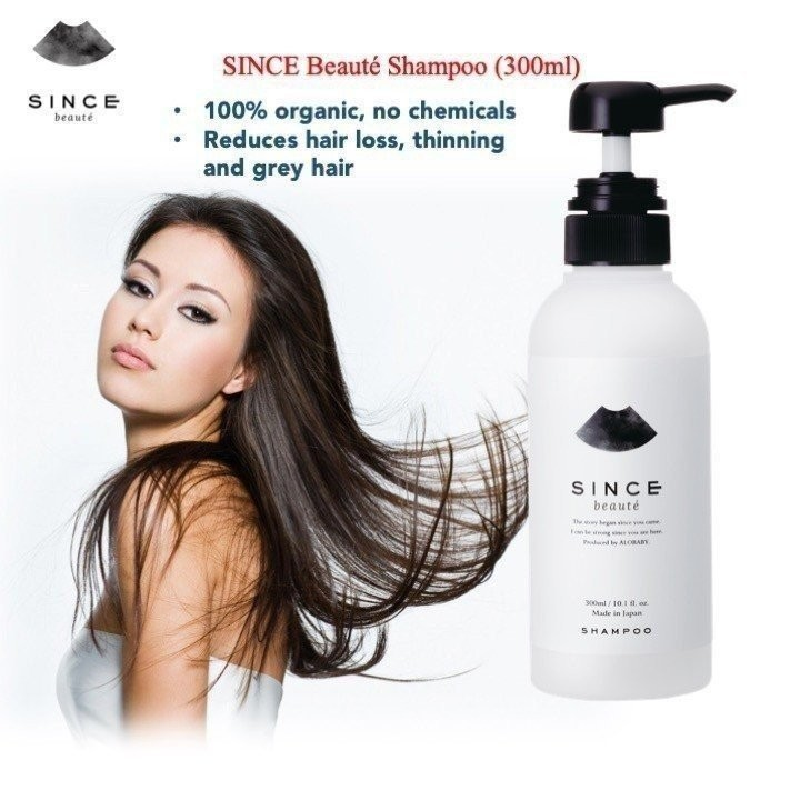 SINCE Beauté Shampoo (300ml)