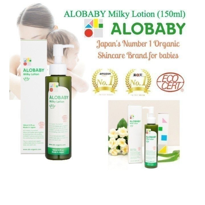 Alobaby Signature Milky Lotion (150ml)