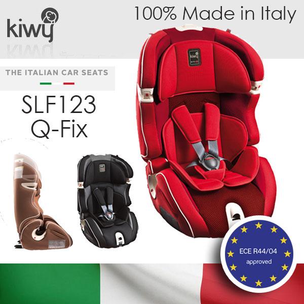 New Launch Alert! Kiwy SLF123 Q-fix Car Seat (Made