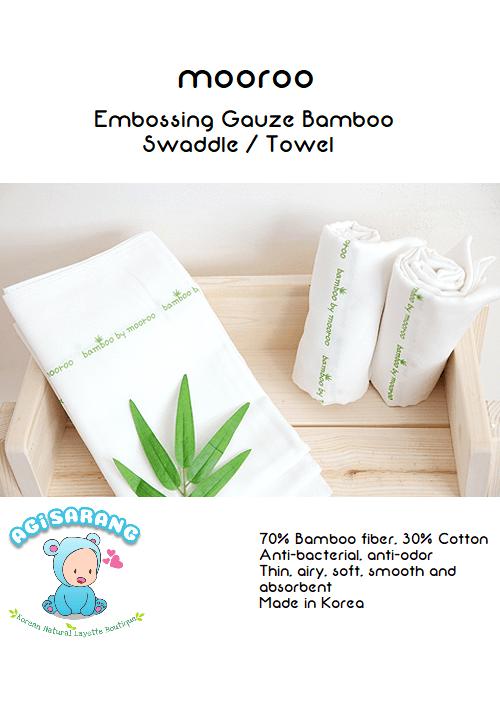 MOOROO Embossing Gauze Bamboo Swaddle / Towel