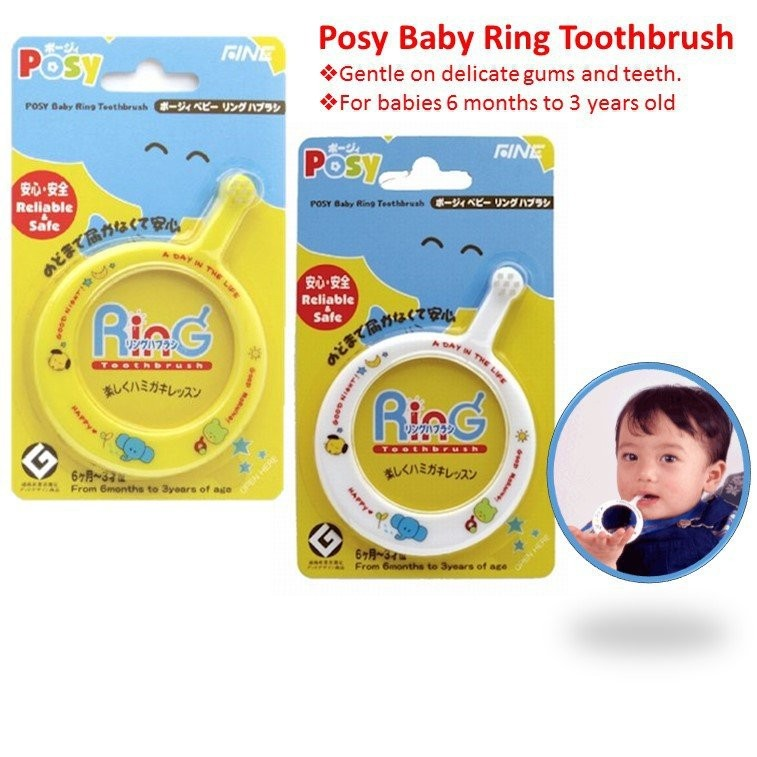 Posy Baby Ring Toothbrush (2 colours available)