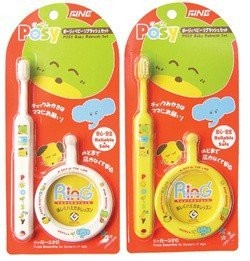 Posy Baby Rebrush Set (2 colours available)