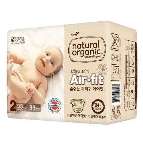 Natural Organic Air-fit Ultra Slim Taped Diapers S