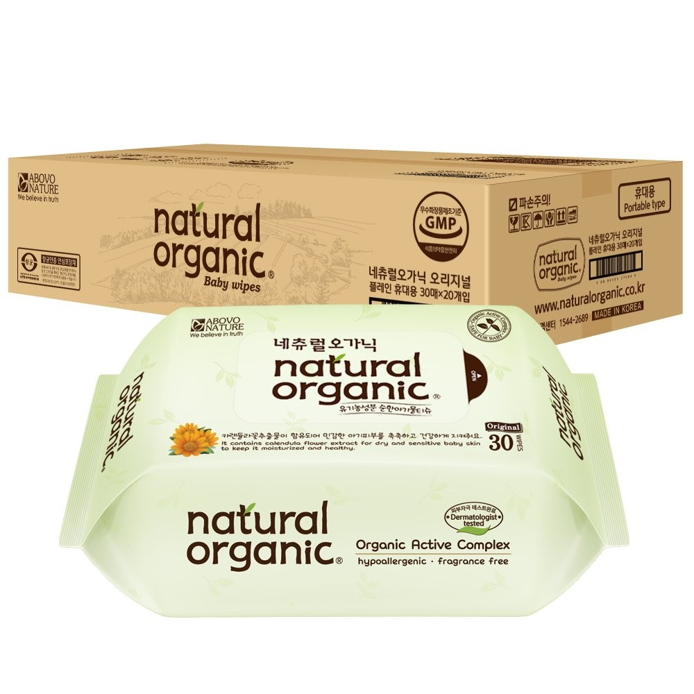 Natural Organic Korea Baby Wet Wipes Portable Orig
