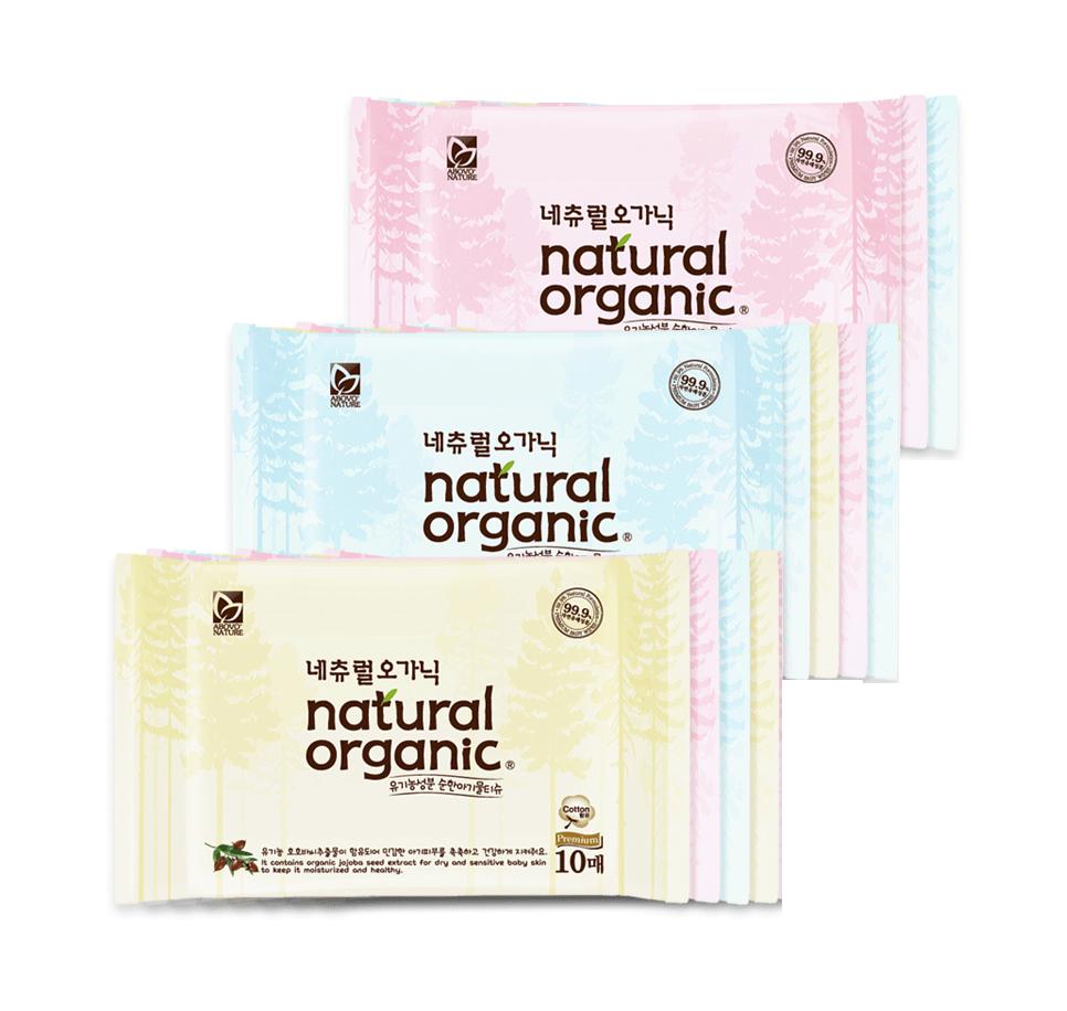Natural Organic Premium Portable 10sheets x 20 pac