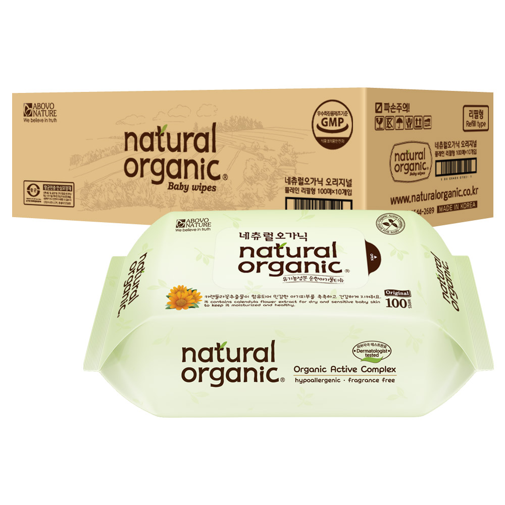 Natural Organic Korea Baby Wet Wipes Original Plai