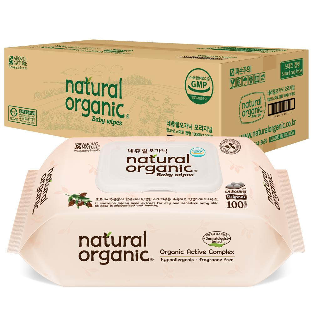 Natural Organic Korea Baby Wet Wipes Original Embo