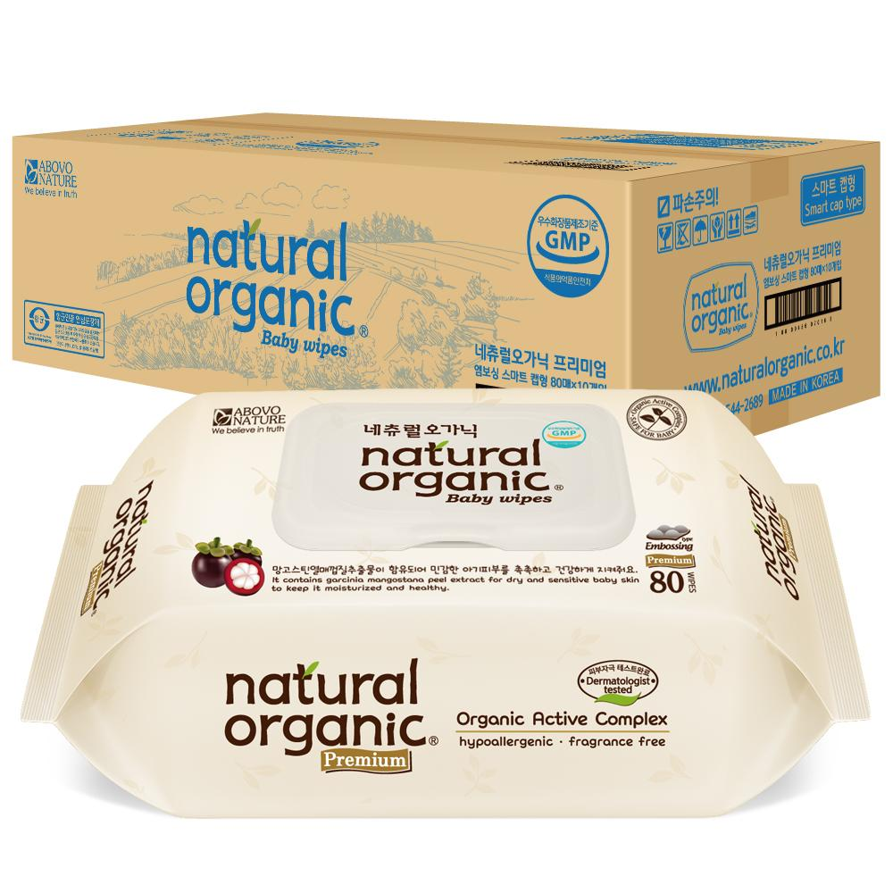 Natural Organic Korea Baby Wet Wipes Premium Embos