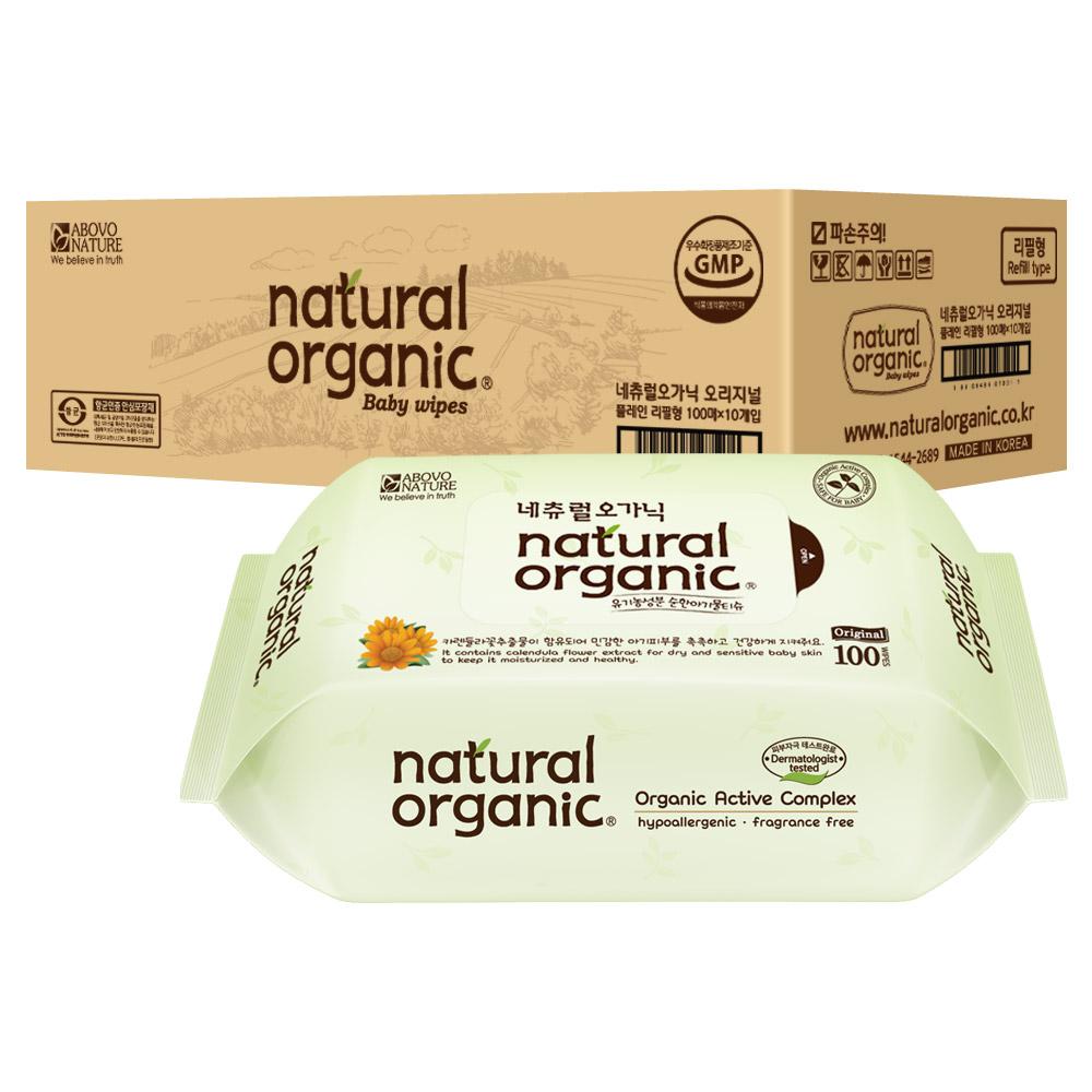 Natural Organic Korea Baby Wet Wipes Original Plai