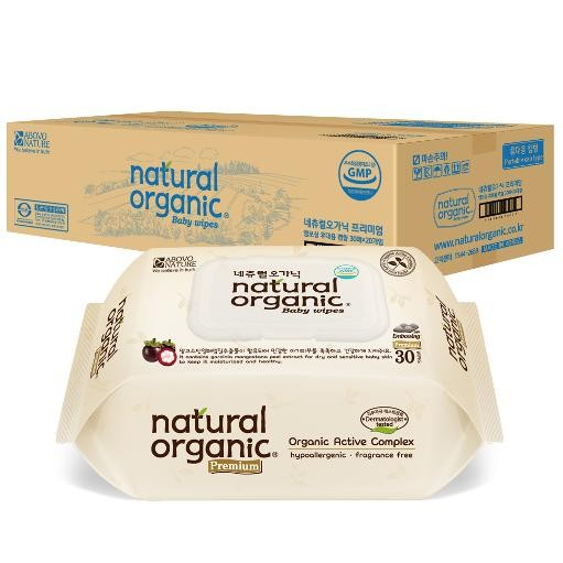 Natural Organic Korea Baby Wet Wipes Premium Porta