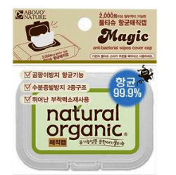 Natural Organic Anti-bacterial Magic CAP Reusable