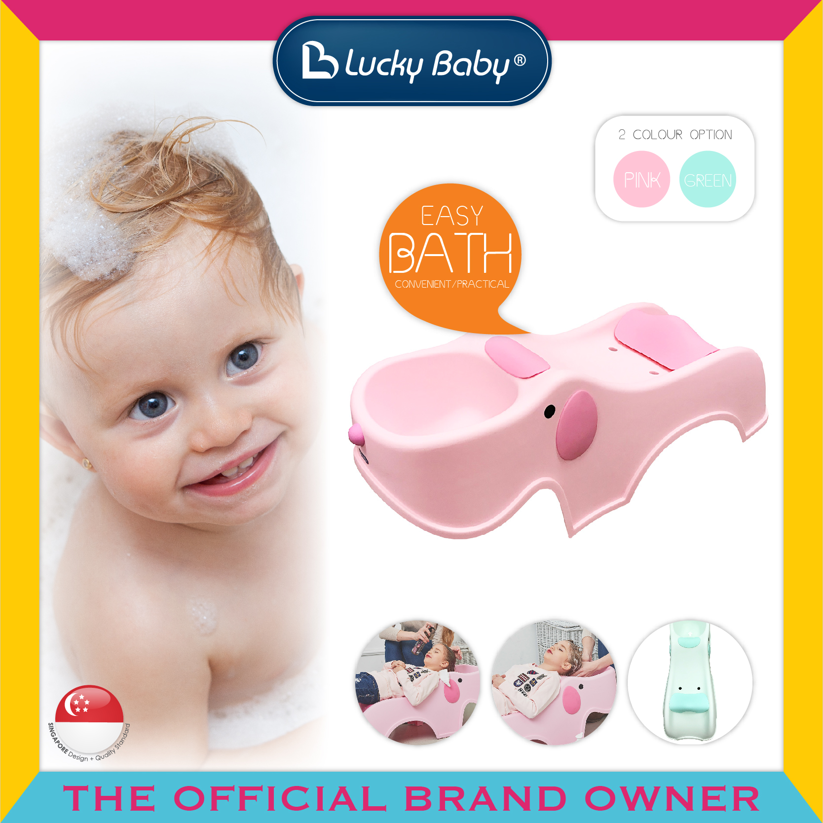 Lucky Baby® Sopee™ Bath/Shampoo Chair (2 Colour