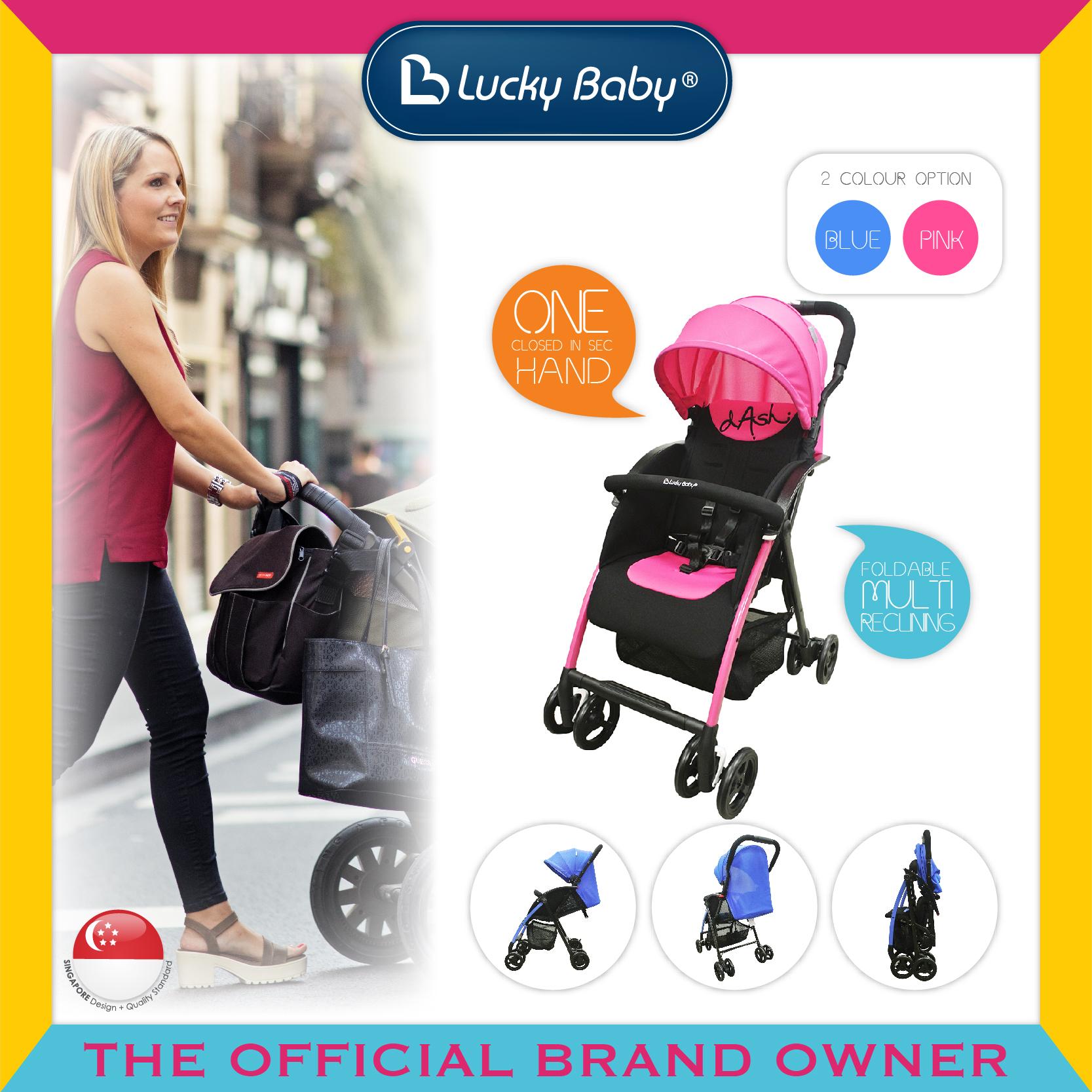 Lucky Baby® Dash™ Active Stroller - Pink