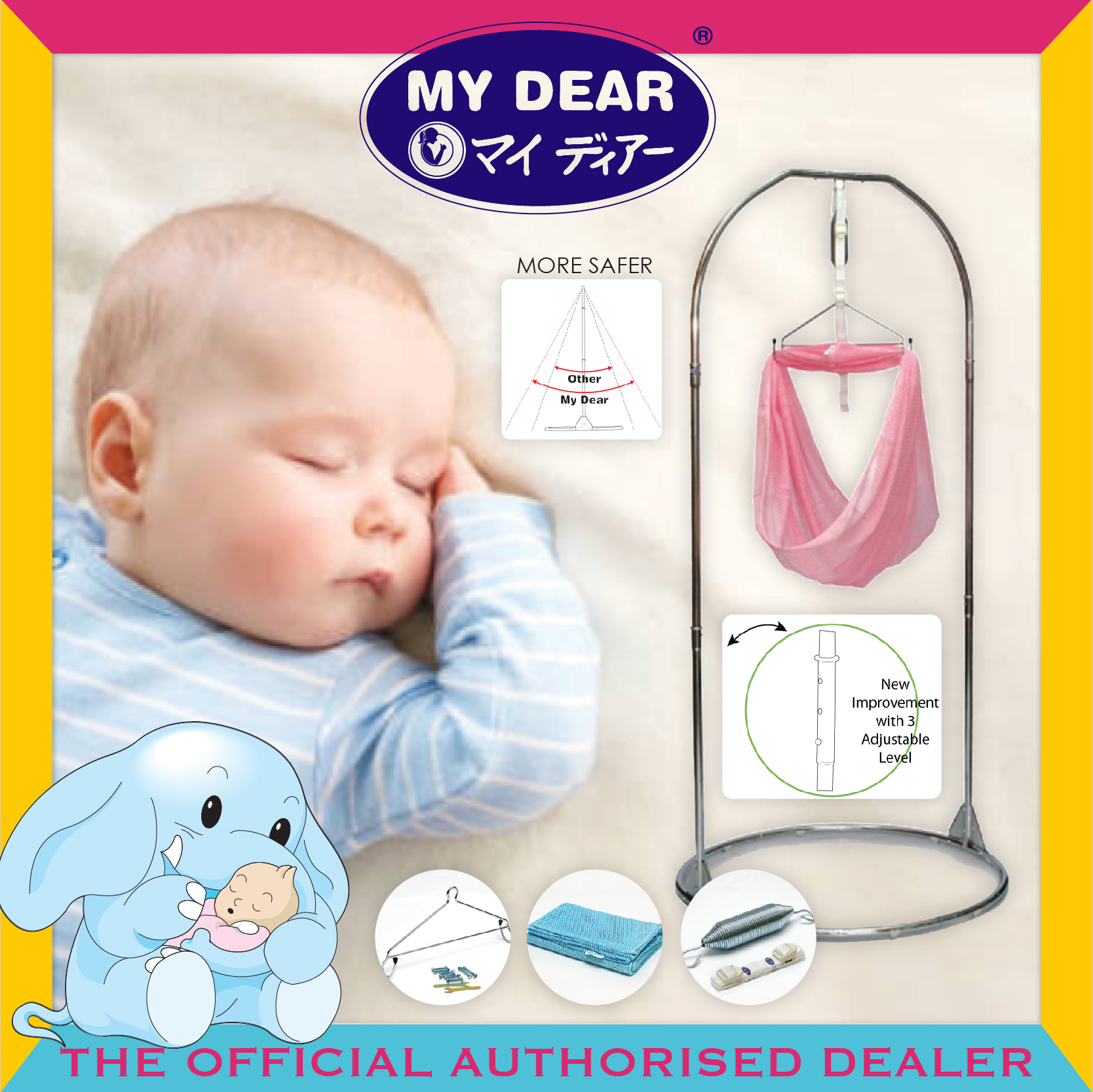 My Dear® Baby Cradle Chrome With Round Base