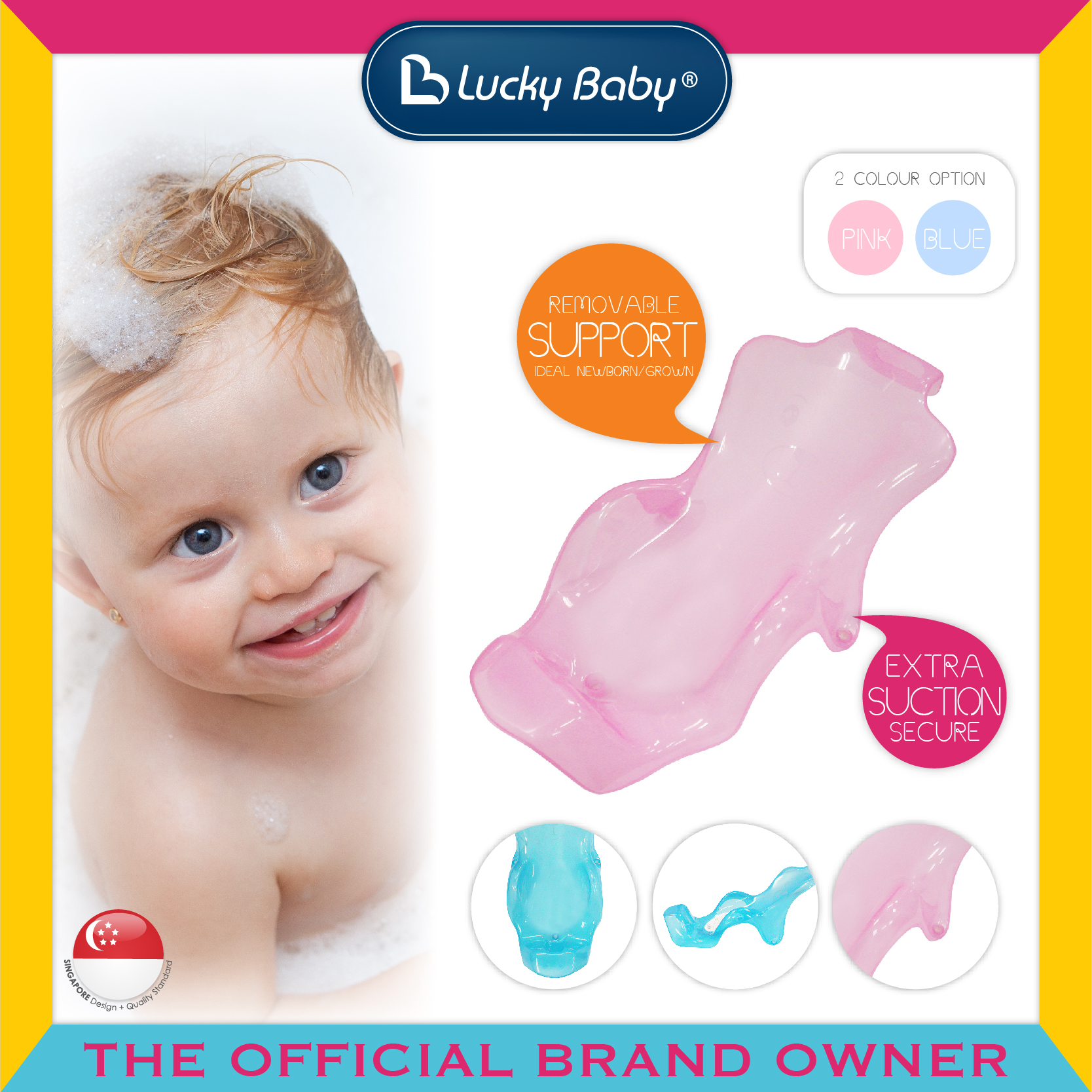 Lucky Baby® Sooper™ Bather (2 Colour Option)