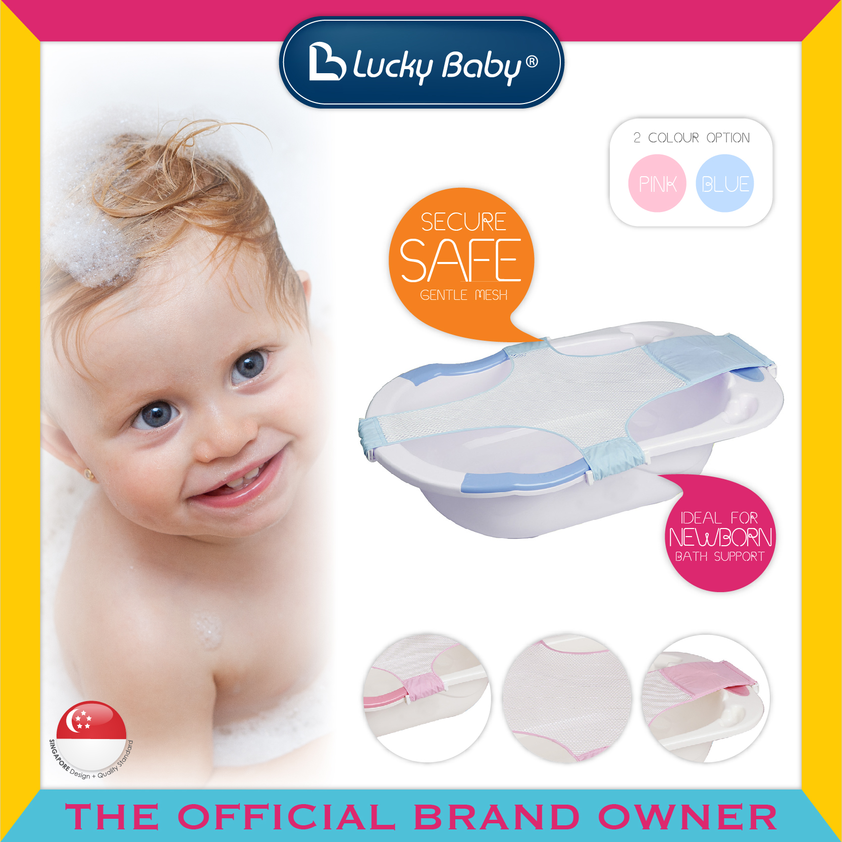 Lucky Baby® Pocket™ Bath Support Mesh (2 Colour