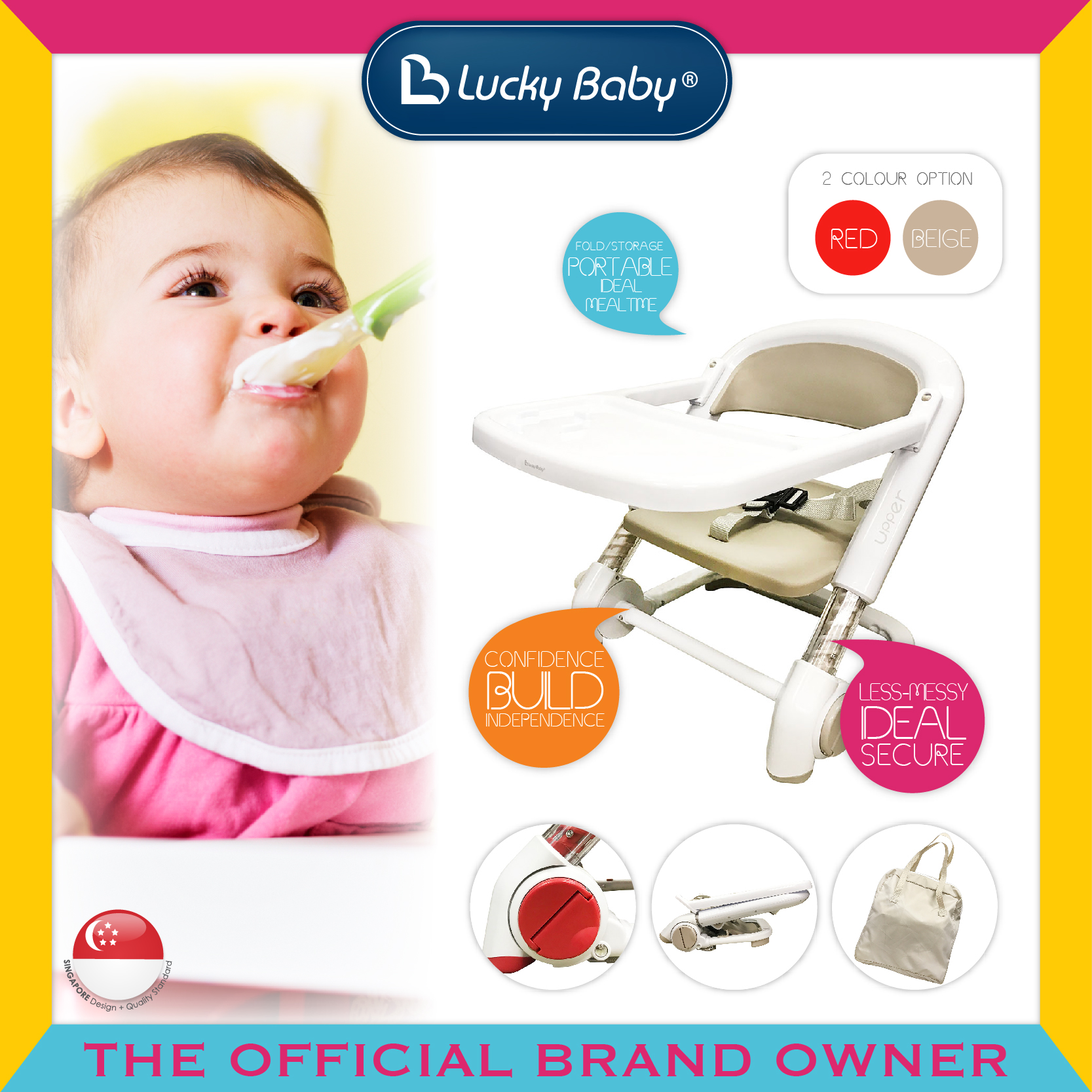 Lucky Baby® Upper™ Booster Seat - Beige