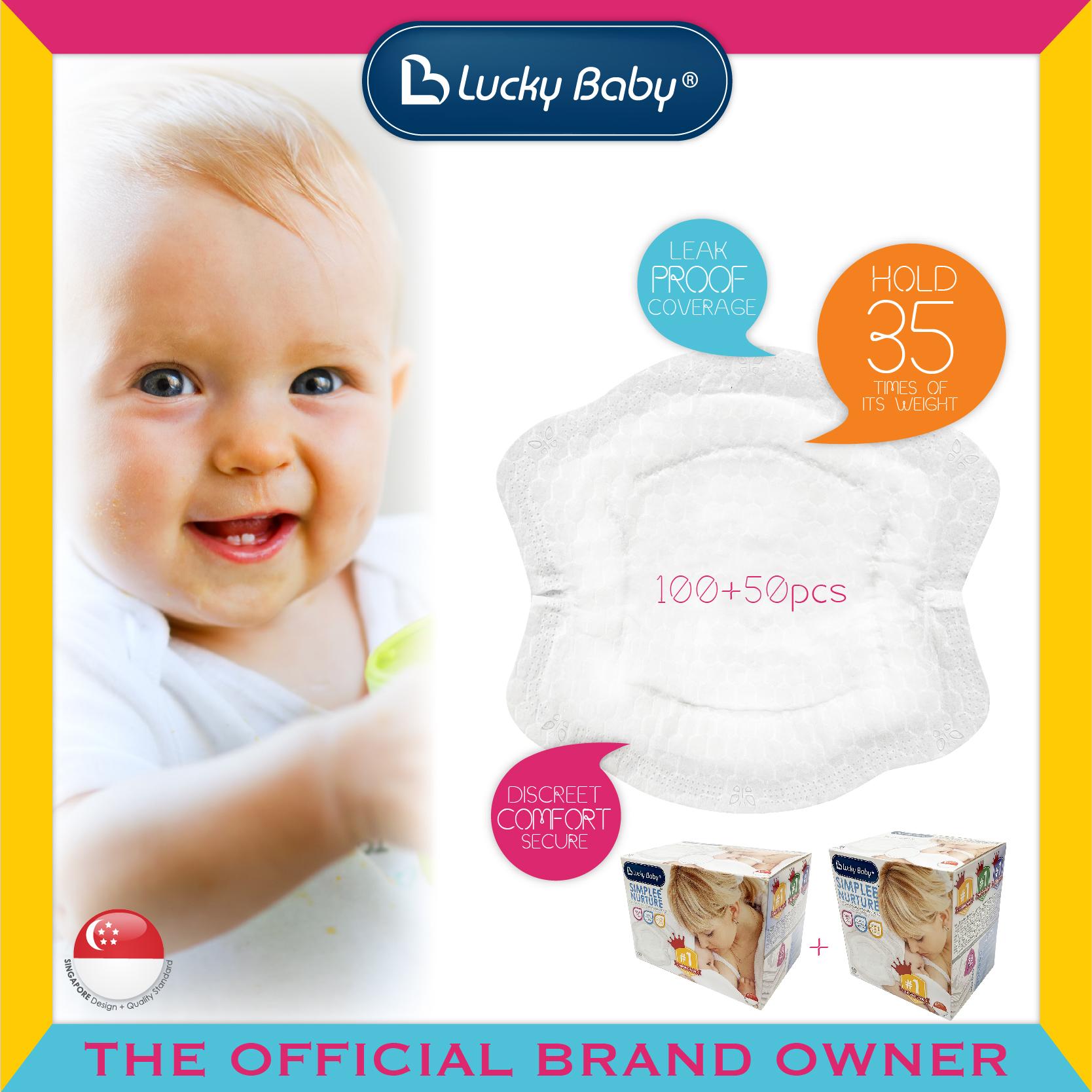 [BUNDLE DEAL] Lucky Baby® Simplee Nurture™ Cont