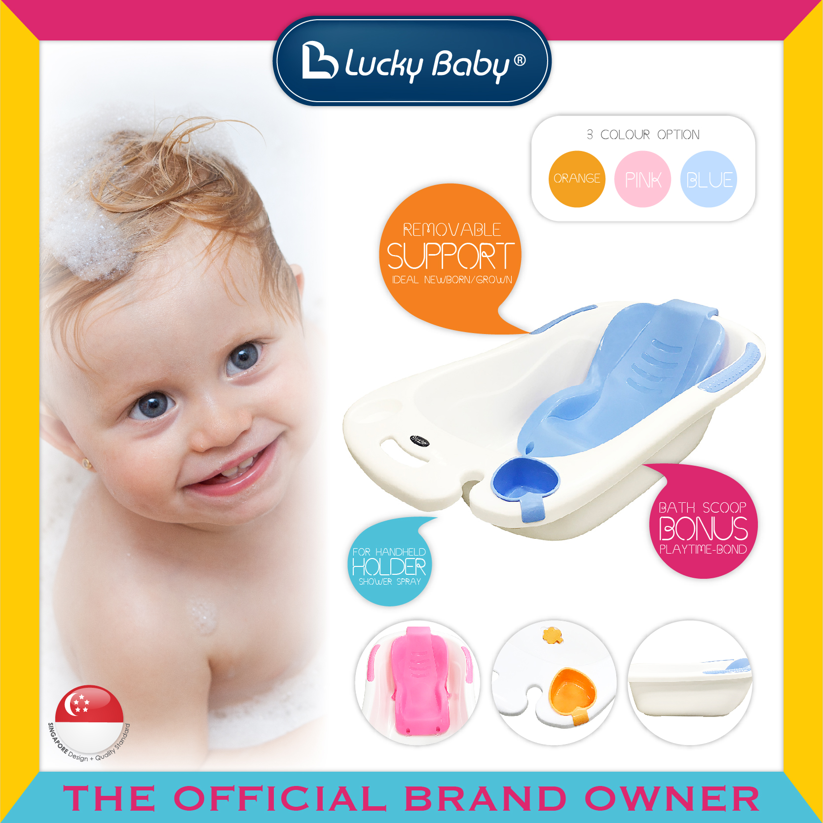 Lucky Baby® Bublee™ Bath Tub (3 Colour Option)