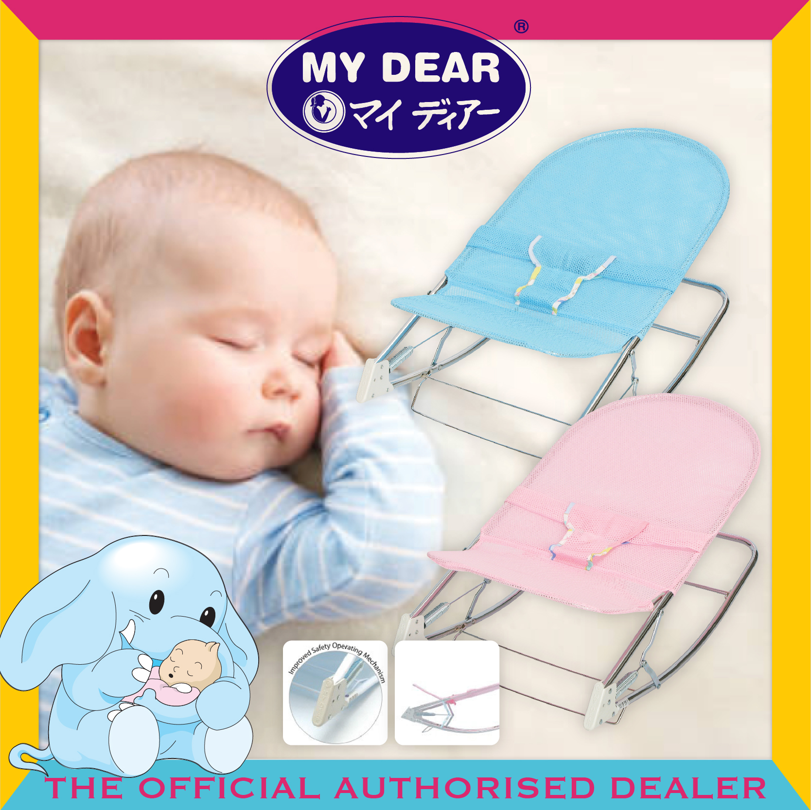 My Dear® Spring Baby Bouncer - Small