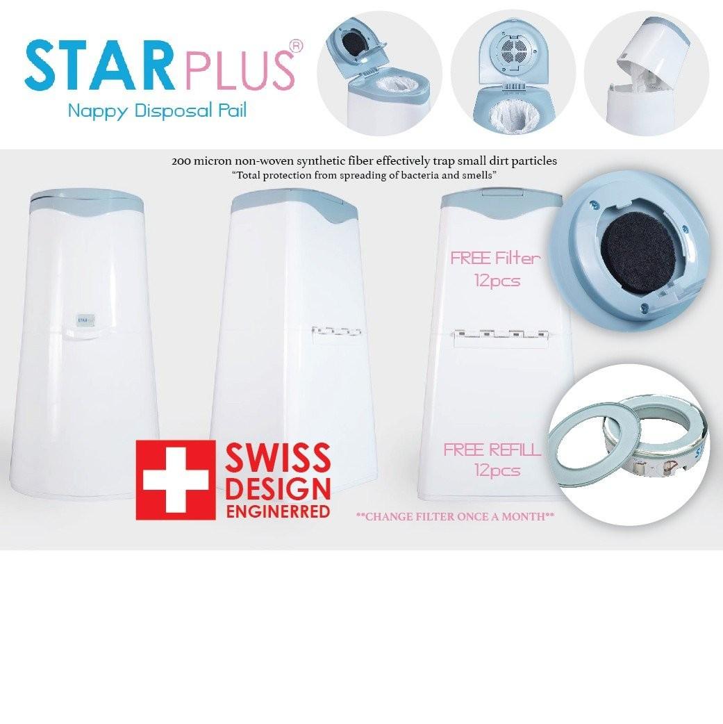 StarPlus Nappy Disposal Pails