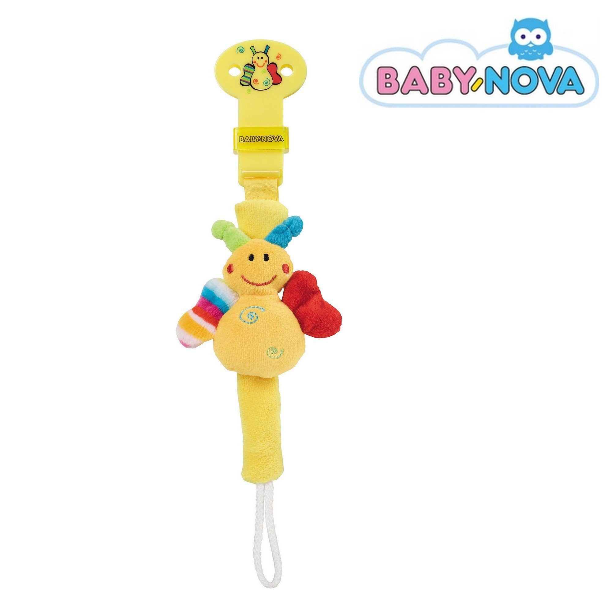 Baby Nova Pacifier Holder with Rattle - Butterfly