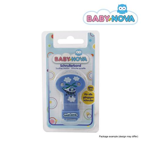 Baby Nova Pacifier Holder in Blue - Helicopter