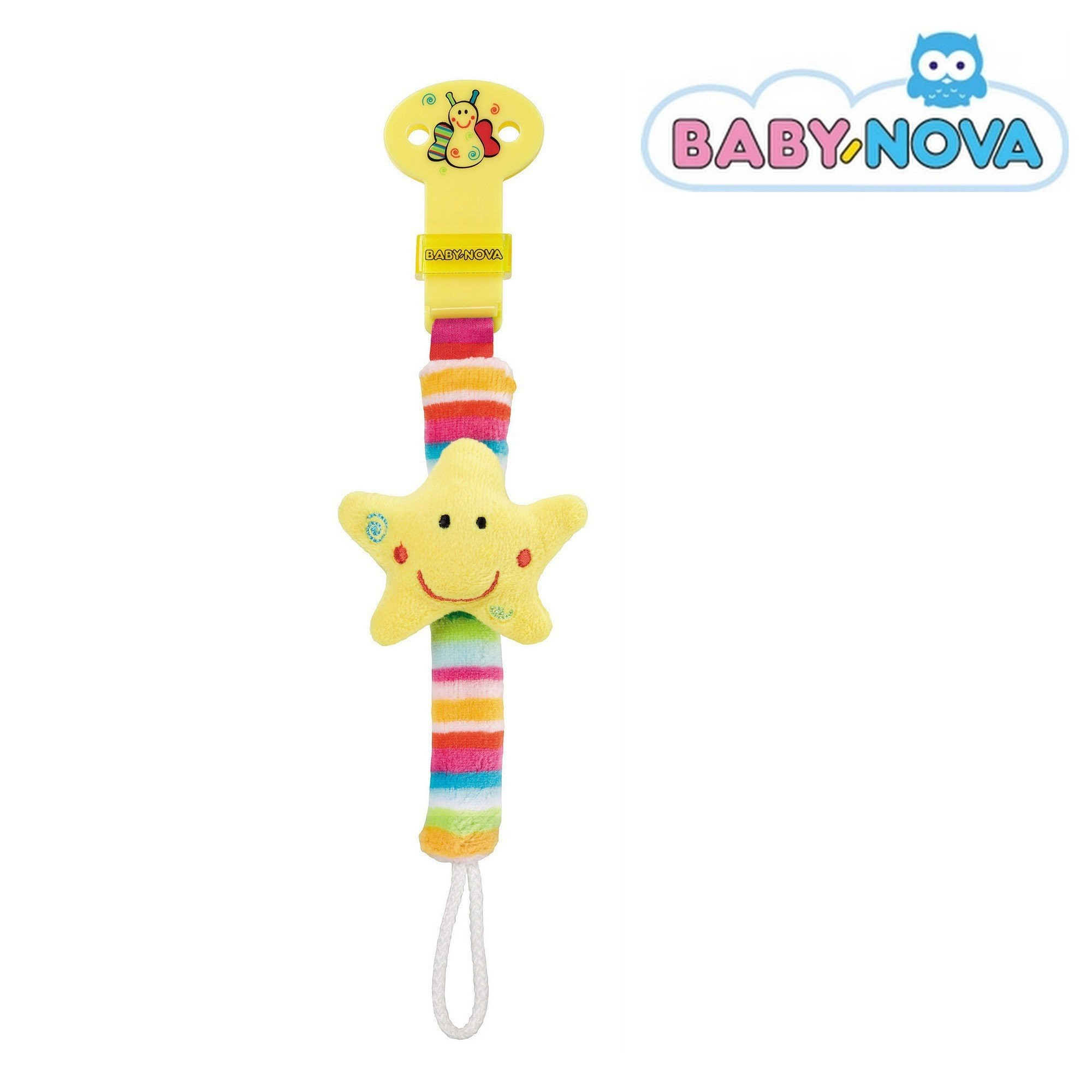 Baby Nova Pacifier Holder with Rattle - Star