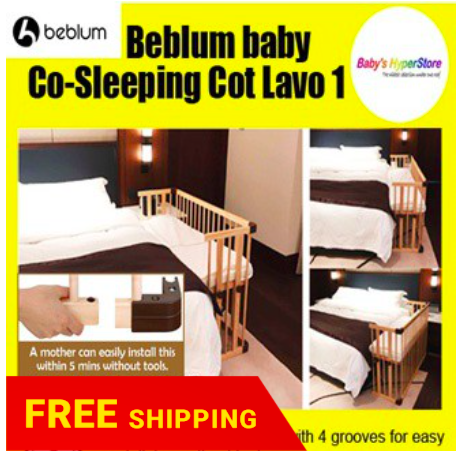 """Beblum Lavo 1 Co-Sleeper Bed + 2"""" Coconut fibre ma"""