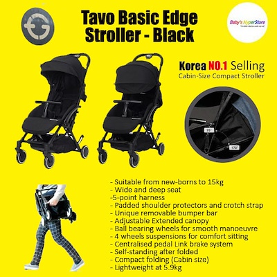 Tavo Basic Edge Stroller + FREE Carrying strap, Ba