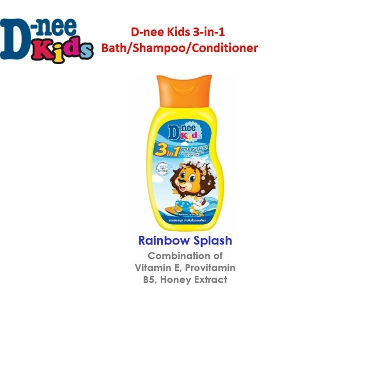 DNEE Kids 3-1 Shampoo/Conditioner/Body Wash [2 typ