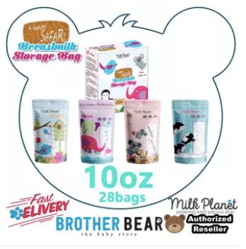 Milk Planet Premium Double Zip Lock Breastmilk Sto