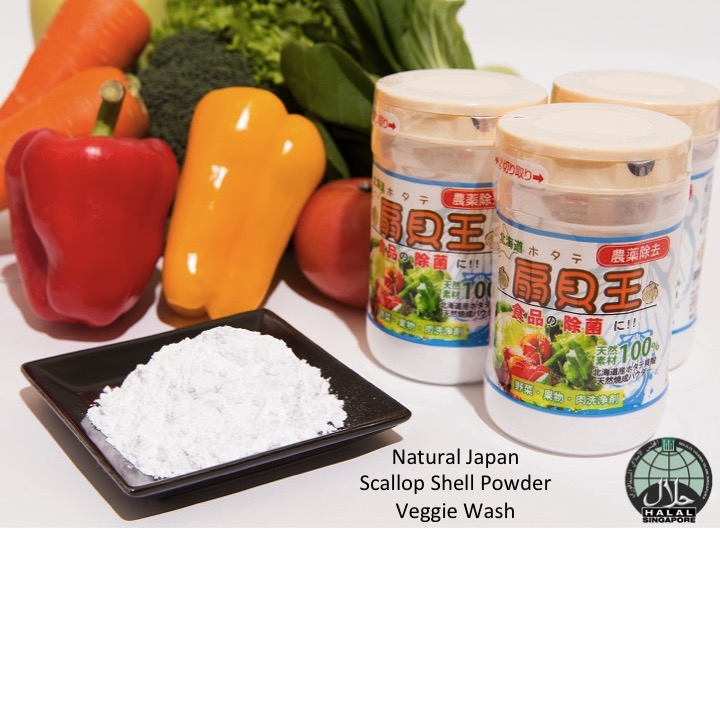 Natural Japan Scallop Shell Powder Veggi Wash
