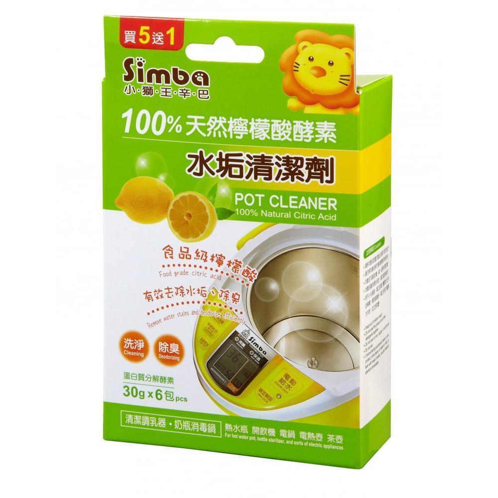 Simba Food grade Critic & Pot Cleaner (100% natura